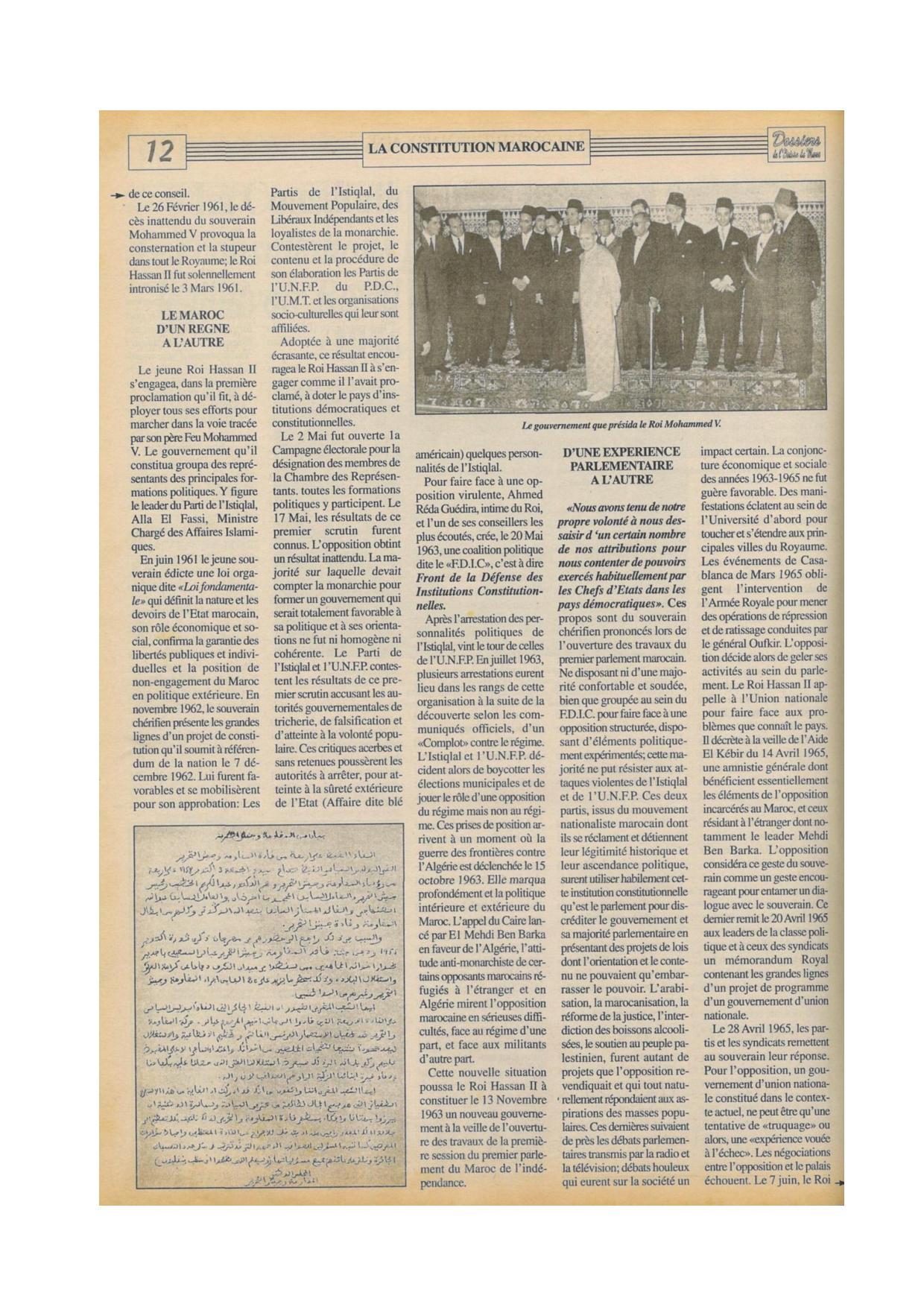 Dossiers de l histoire du Maroc n°01 Juin 1996-page-013.jpg