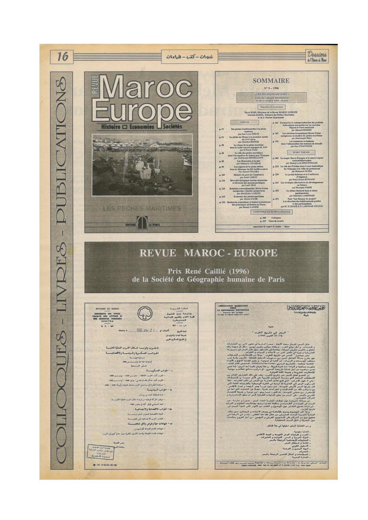Dossiers de l histoire du Maroc n°01 Juin 1996-page-017.jpg
