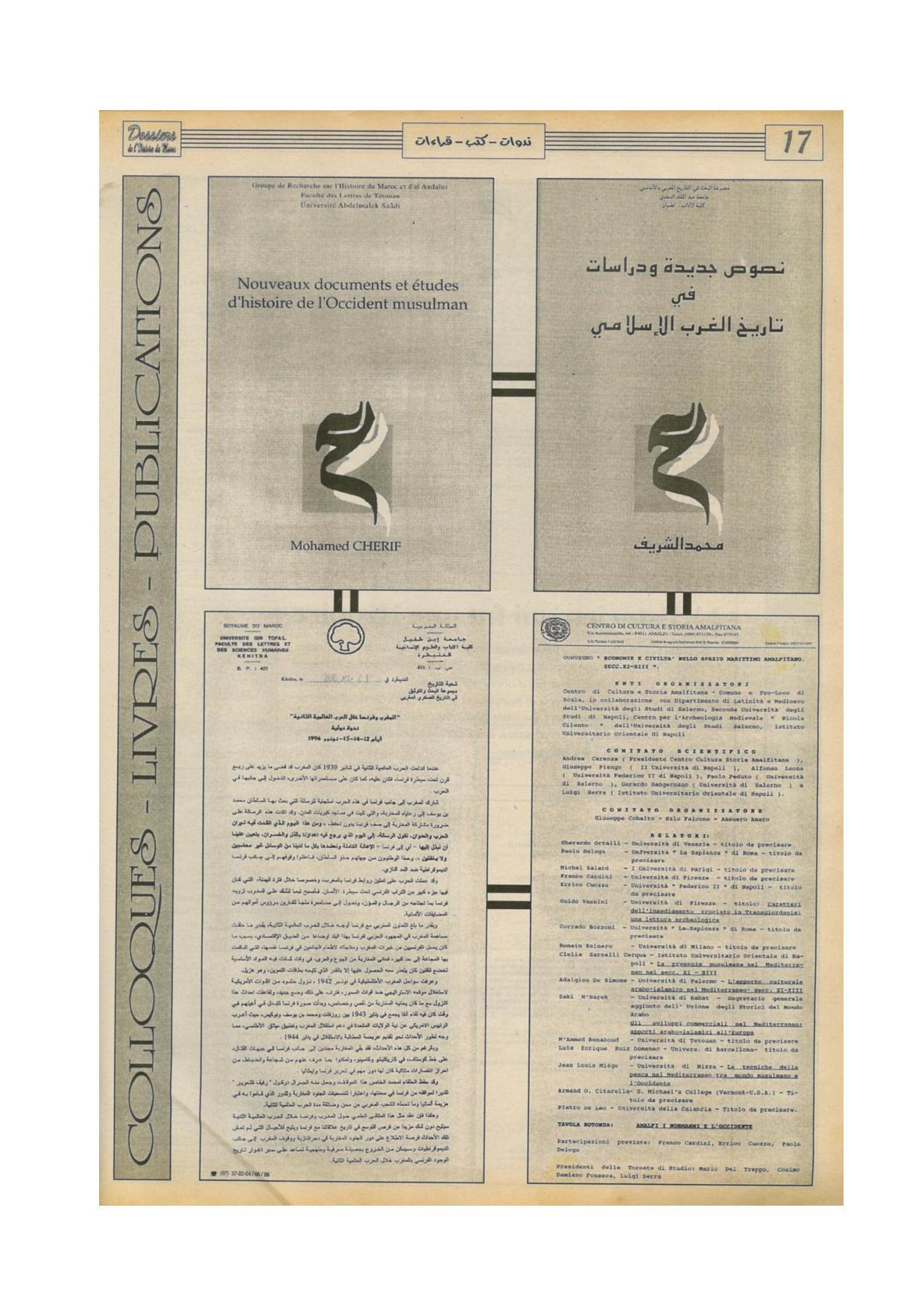 Dossiers de l histoire du Maroc n°01 Juin 1996-page-018.jpg