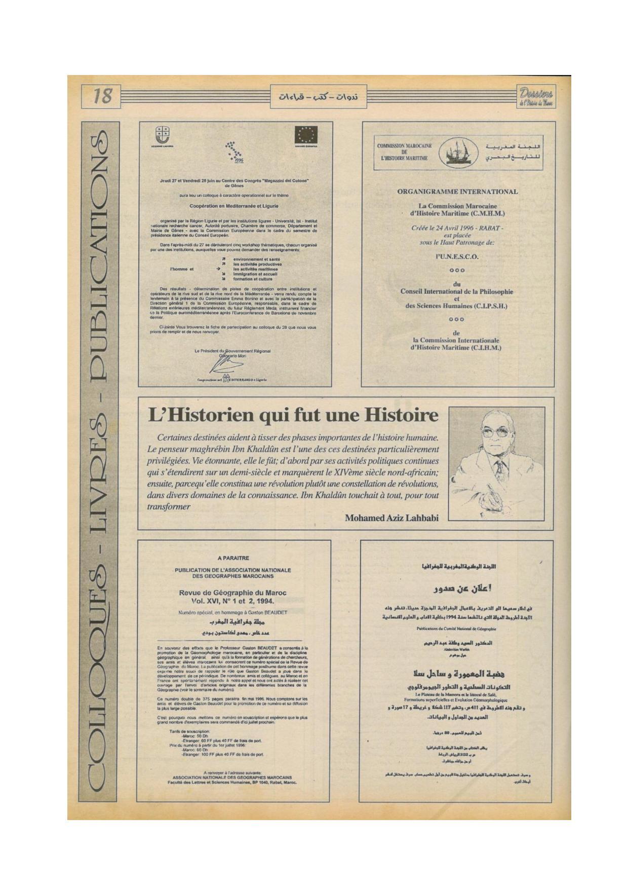 Dossiers de l histoire du Maroc n°01 Juin 1996-page-019.jpg