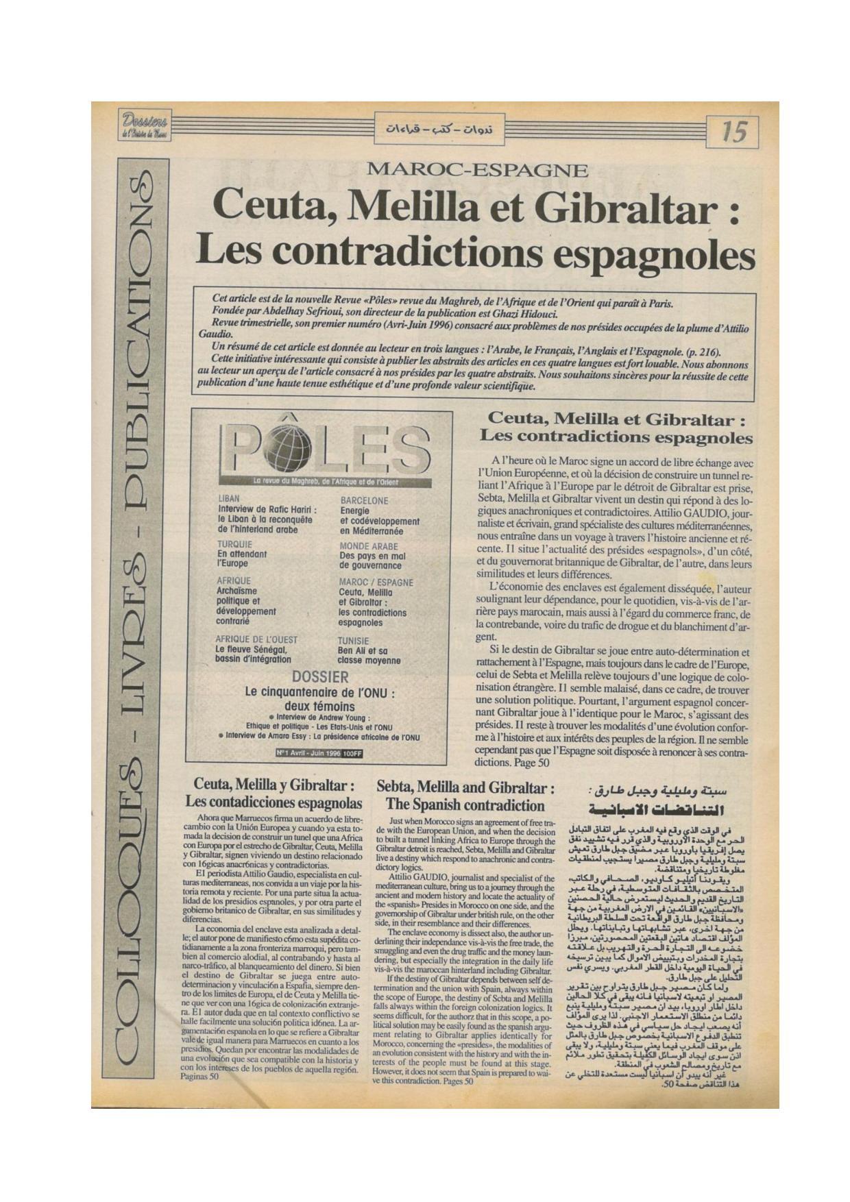 Dossiers de l histoire du Maroc n°01 Juin 1996-page-016.jpg