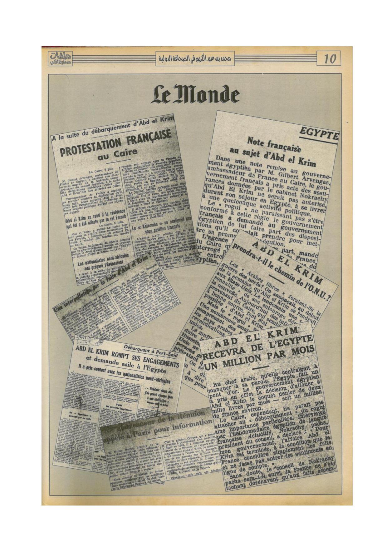 Dossiers de l histoire du Maroc n°01 Juin 1996-page-030.jpg