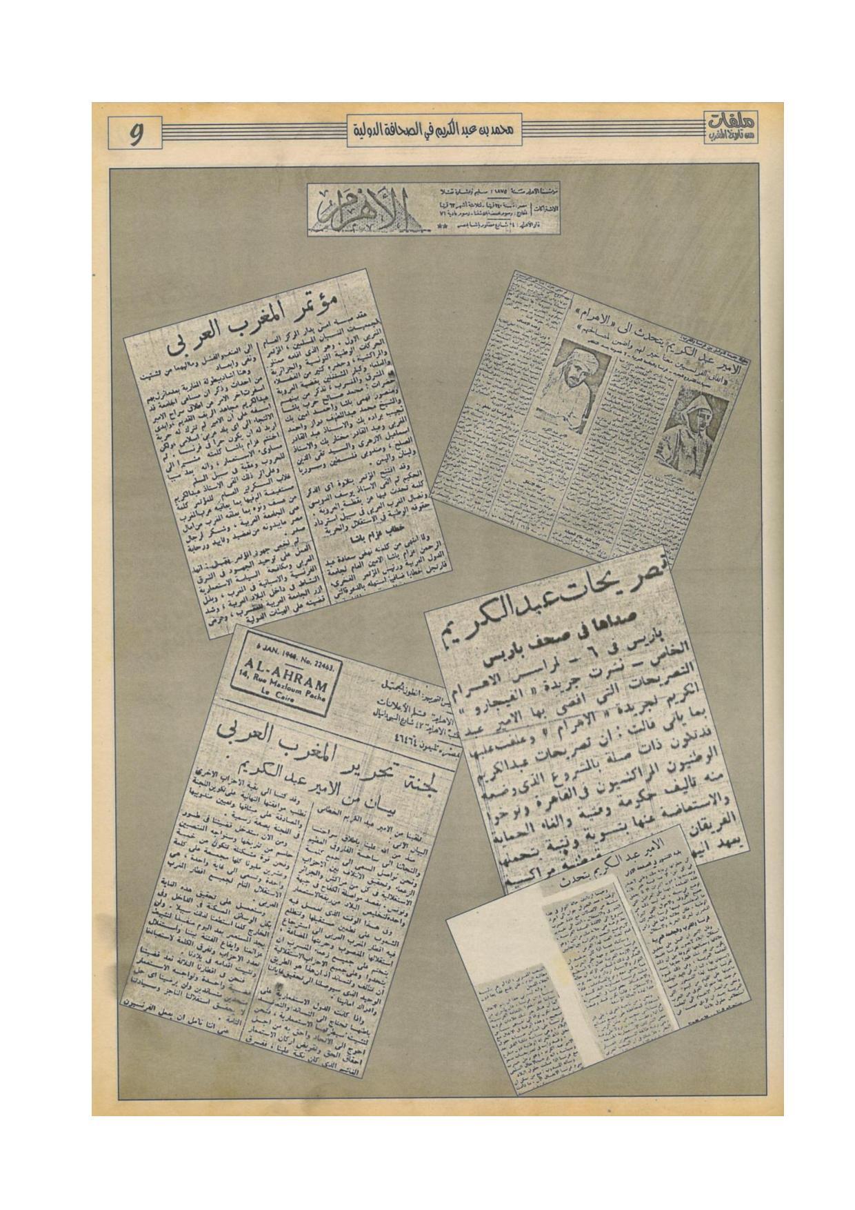 Dossiers de l histoire du Maroc n°01 Juin 1996-page-029.jpg