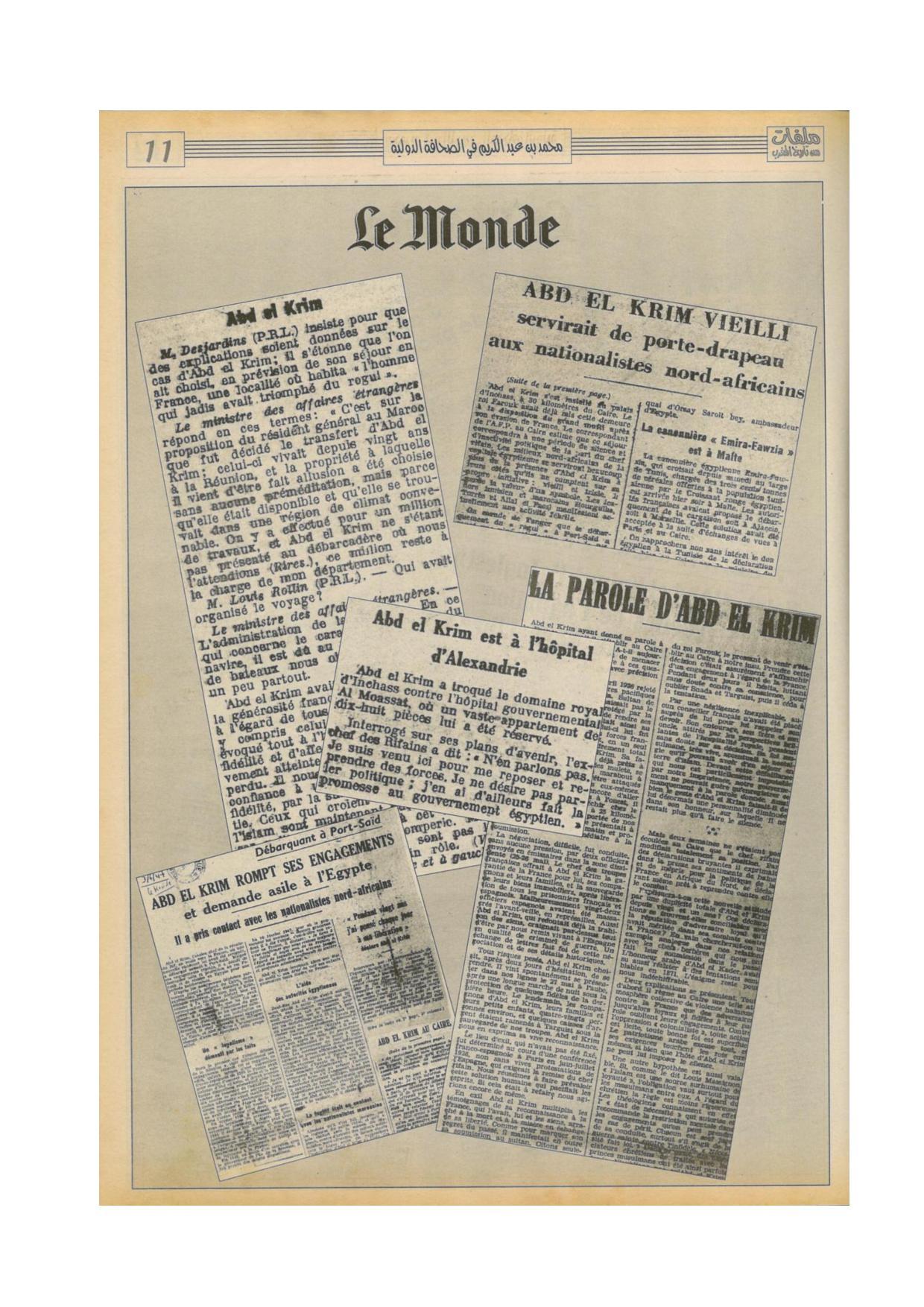 Dossiers de l histoire du Maroc n°01 Juin 1996-page-031.jpg