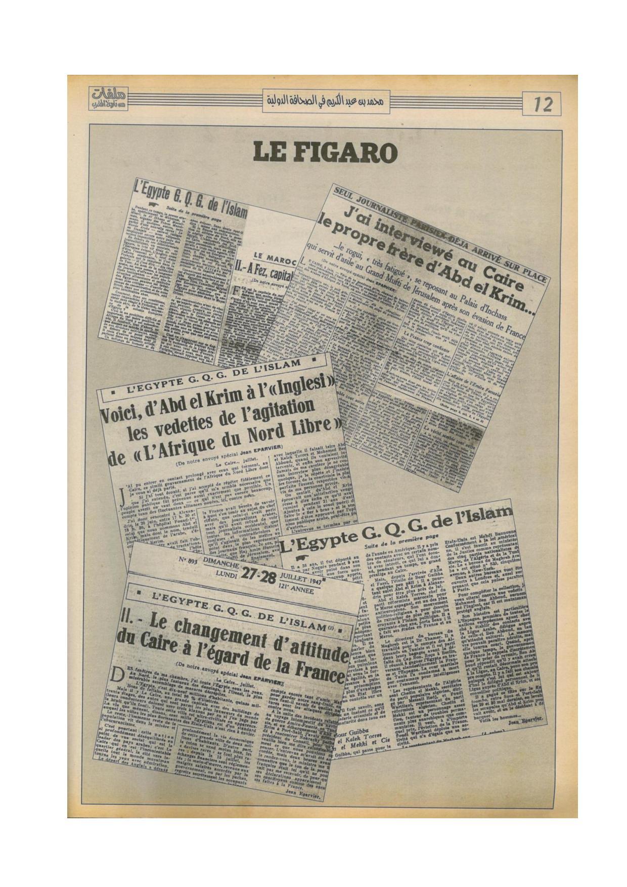 Dossiers de l histoire du Maroc n°01 Juin 1996-page-032.jpg
