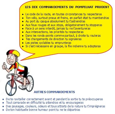 dessin recommandations cycliste.jpg