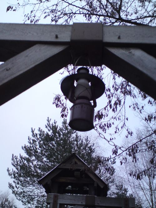 farwest lamp 2