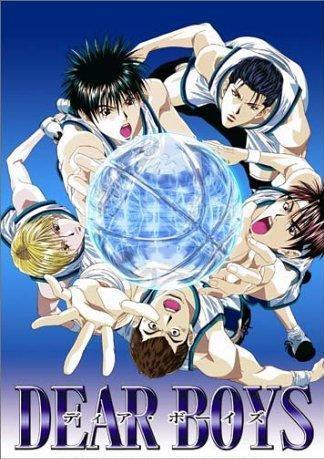 Du Basket pour lire Du Manga...