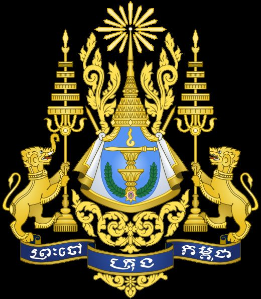armoirie royales du Cambodge.jpg
