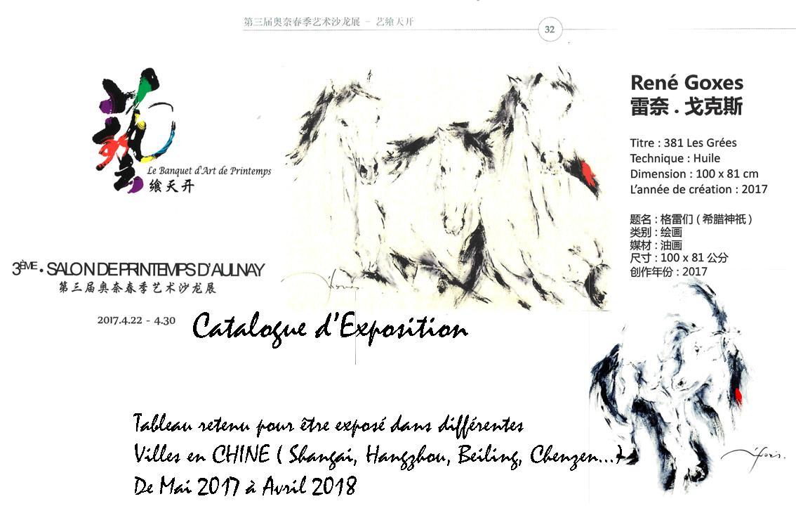 expo chine.jpg