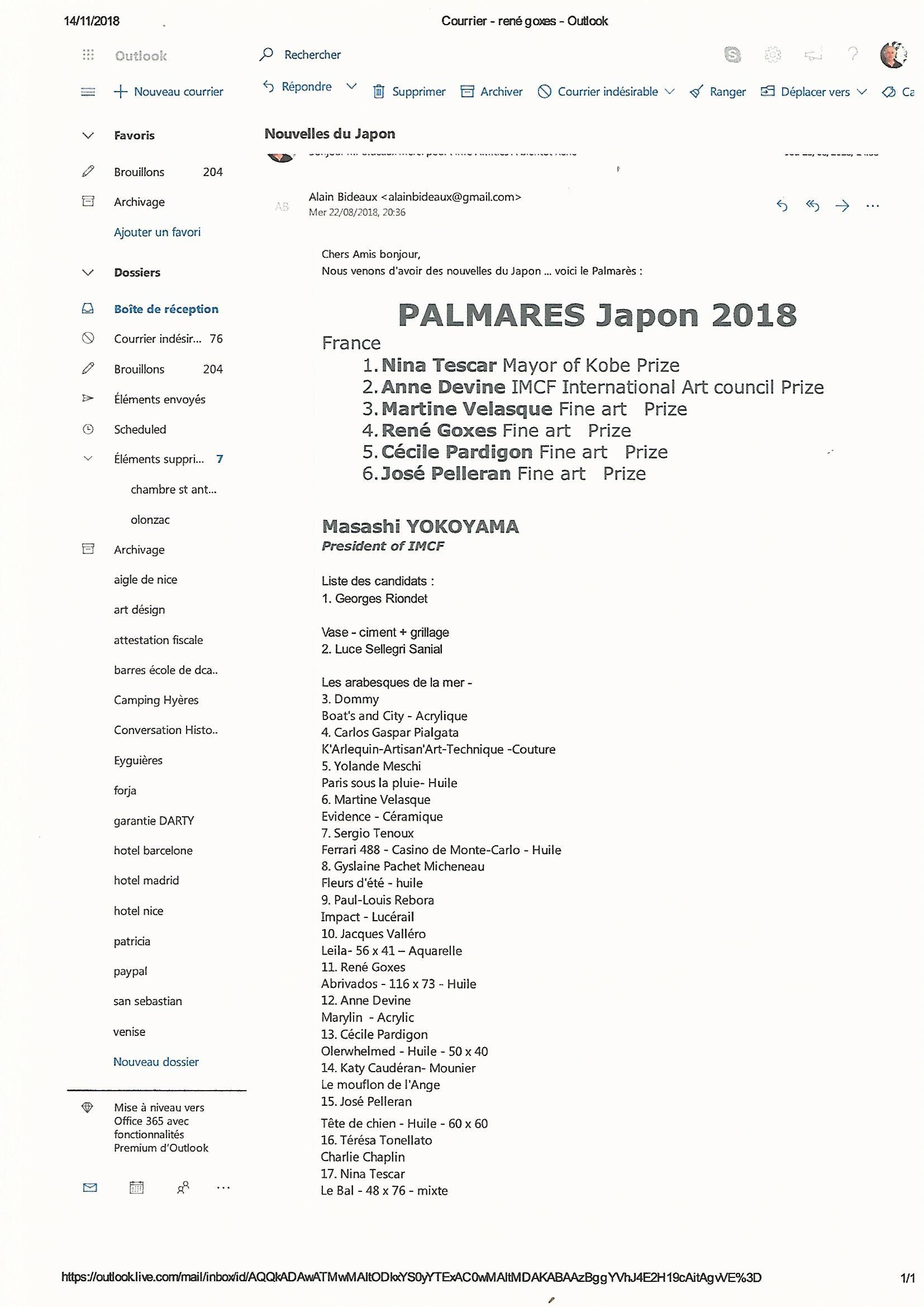 Kobé Japon 2018.jpg