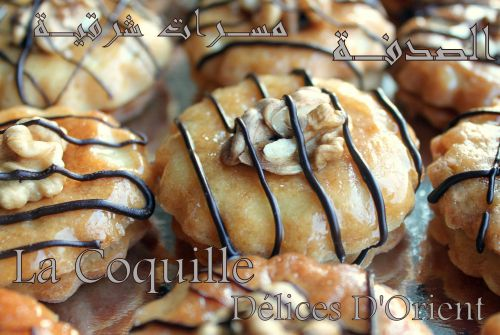 La Coquille