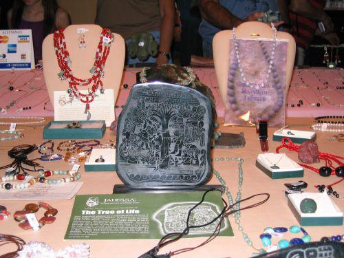 Musée de la jade