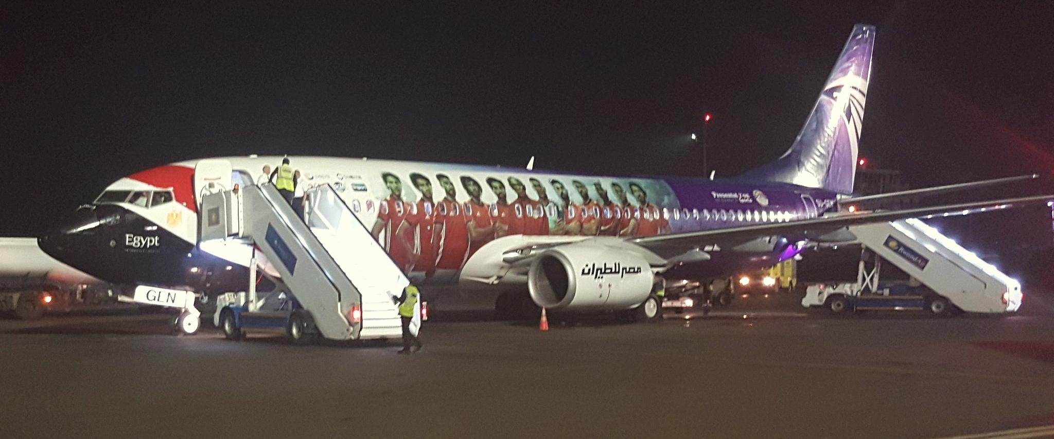 Rwanda Aviation and Tourism News,
