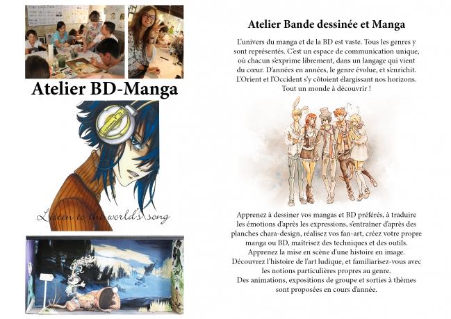 mangaBD blog.jpg