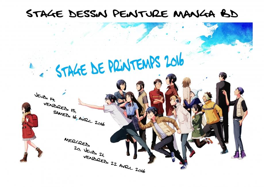 Stage_Prtps_2016.jpg