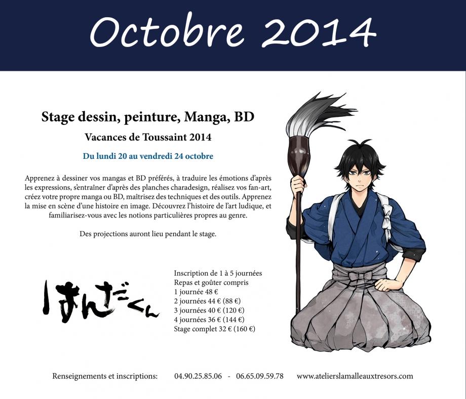 Octobre_2014.jpg