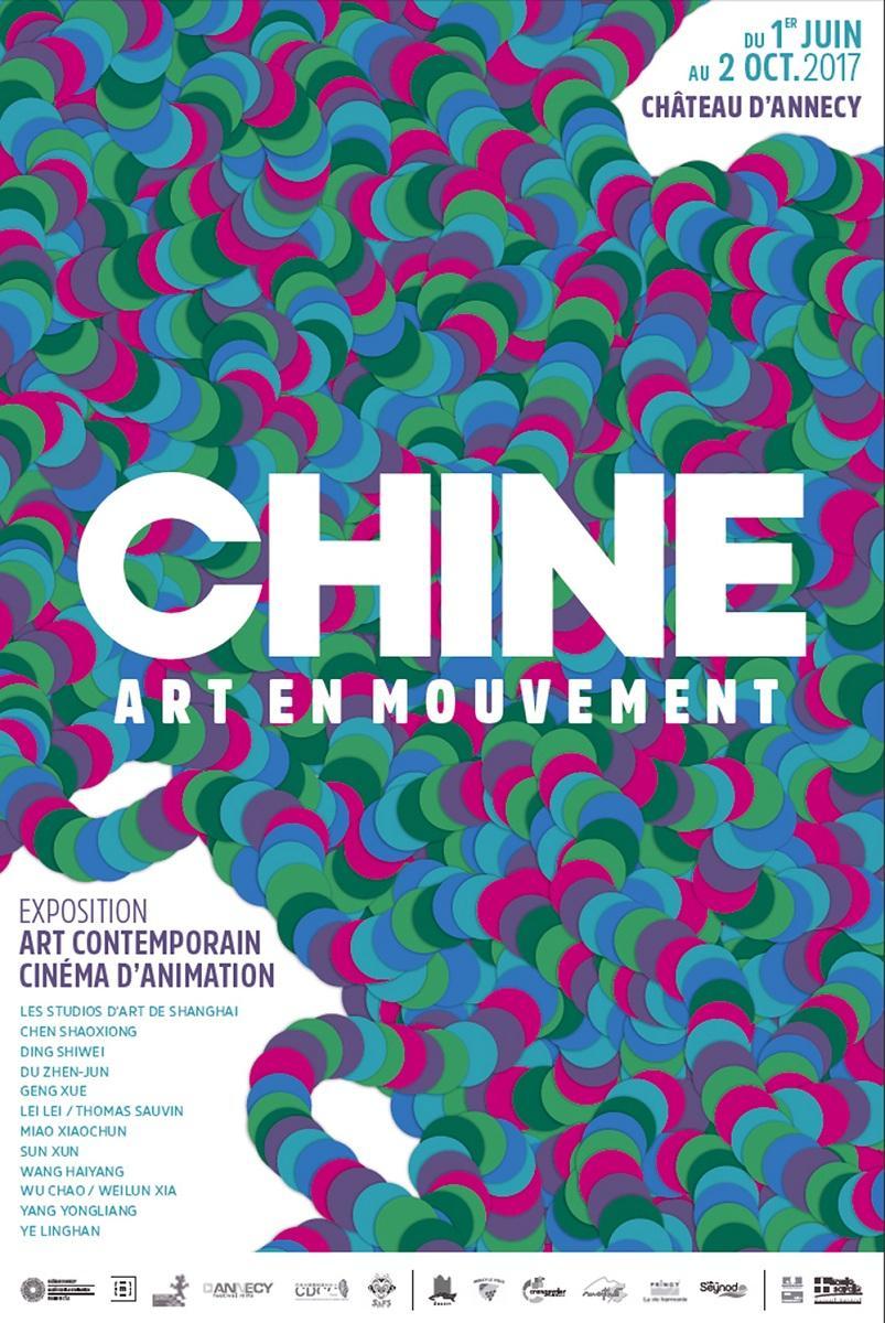 Exposition-Chine-art-en-mouvement-au-Chateau-d-Annecy-musee-lac-et-montagnes.-1er-juin-au-2-octobre-2017_optimized.jpg