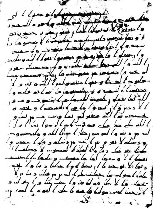 Coran en écriture coufique.jpg