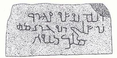 naissance de l'ecriture arabe en syrie.jpg