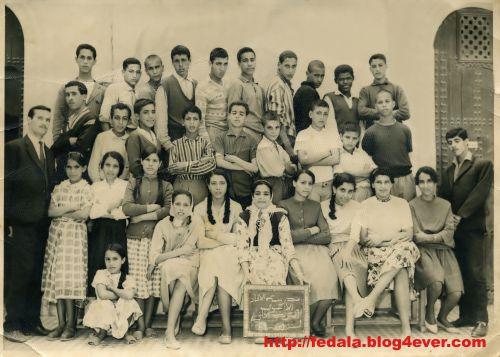 école tihad-akhaoui1960_61_CM2