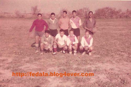équipe samir 1964