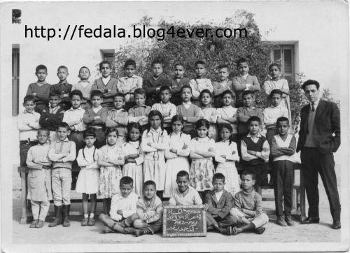 année 1961_62_CE1
