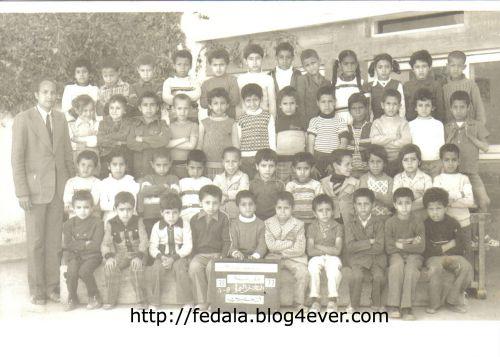 année scolaire 1977-78  CP
