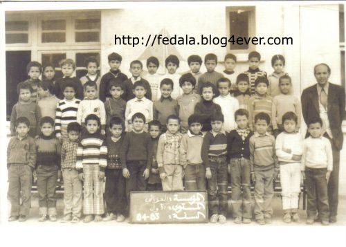année scolaire  1983_84 CE1