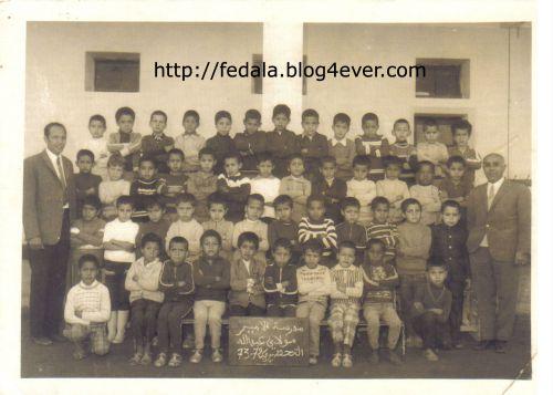 école mly abdellah1972_73_CP