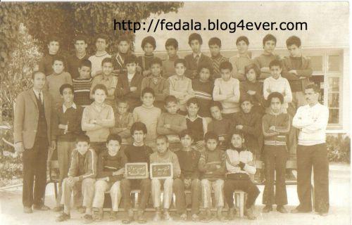 école moulay abdellah 1975_76_CM2