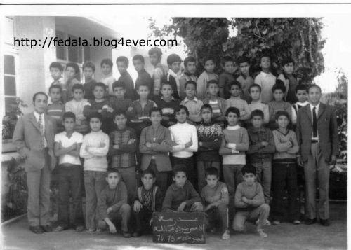 école mly abdellah 1973_74_CM2