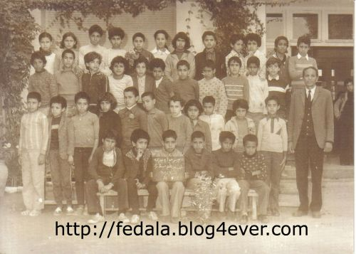 école mly abdellah 1975_76_CM2