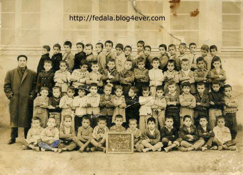 année scolaire 1960_61 CP