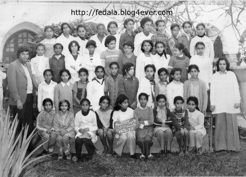 lalla asmaa année scolaire 1977/78 CM2