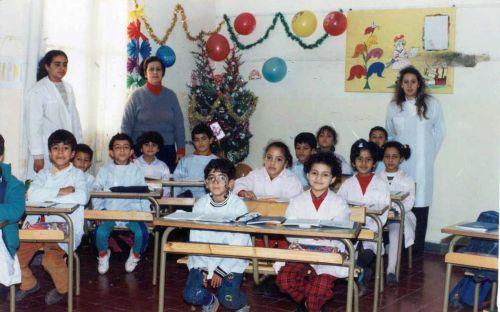 année scolaire 94