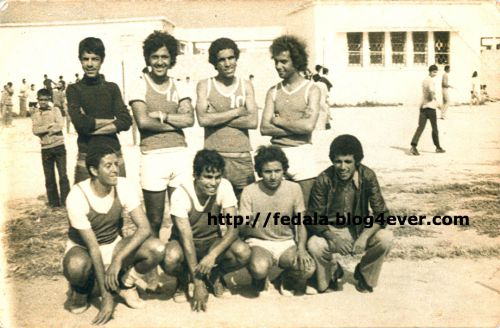équipe basket-ball lycée ibn yassine 1971_72
