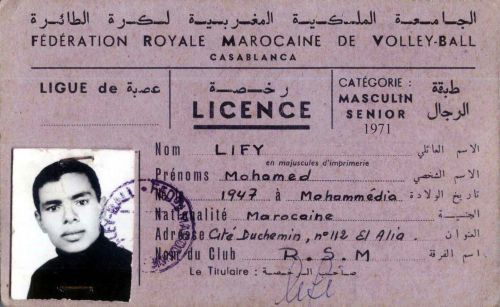 licence joueur 1971
