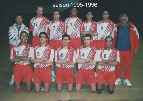 équipe samir 1995/1996