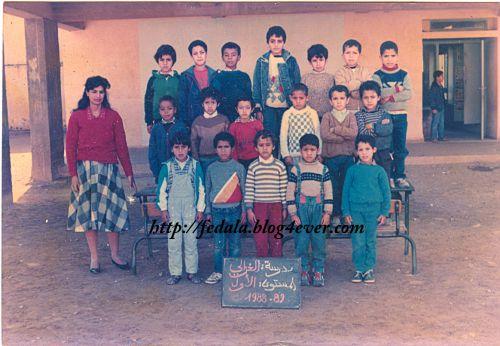 école ghazali 1988_89 CM1