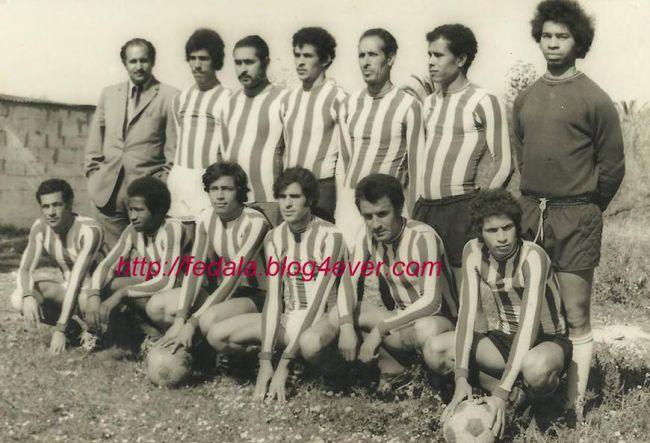 l équipe de la côte 1971