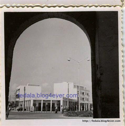 immeuble INDOMA des années 50