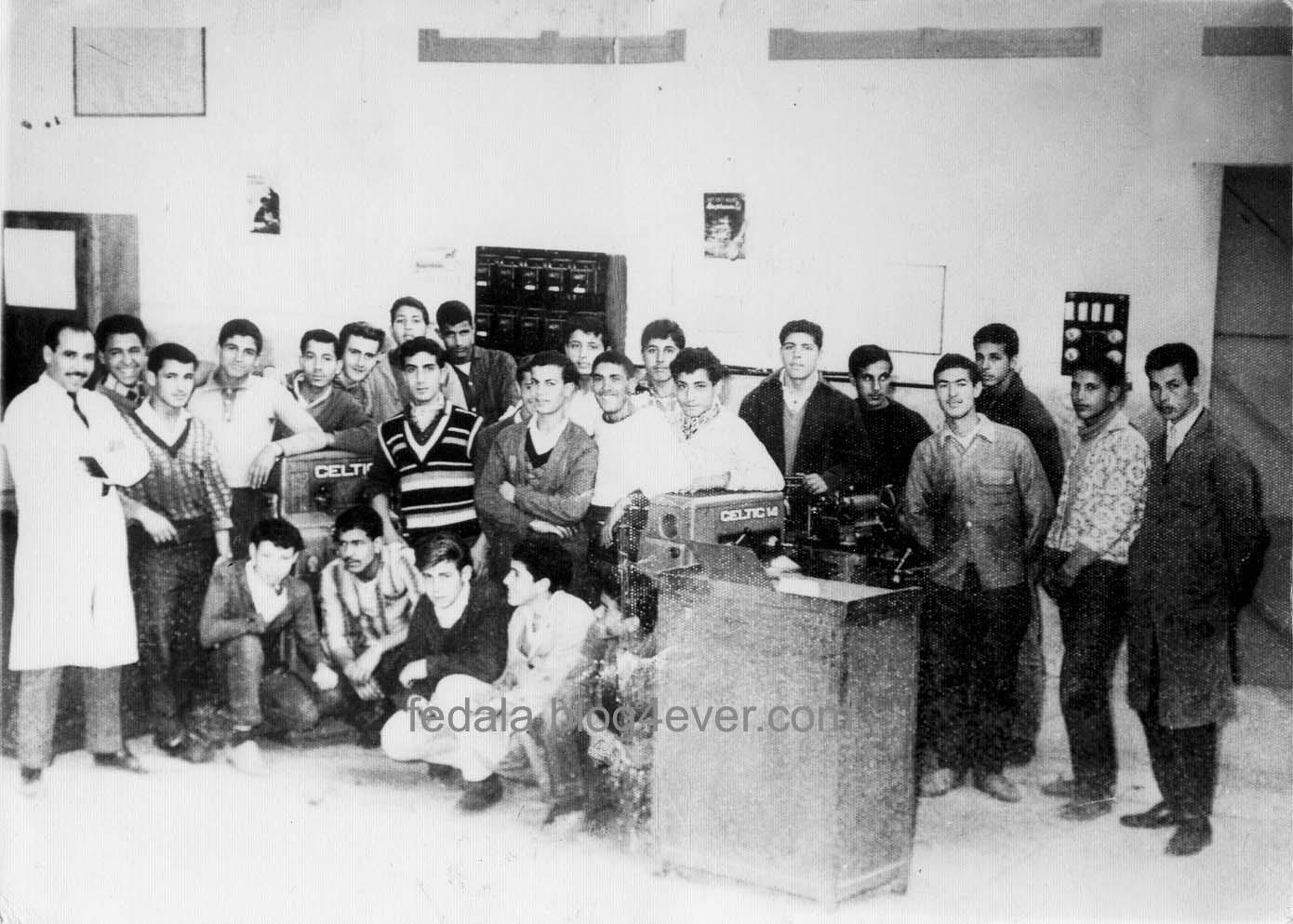 école d orientation professionnelle 1961