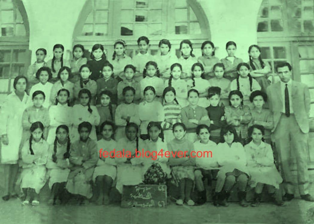 école lalla-asmaa année scolaire 1966/67 CM2
