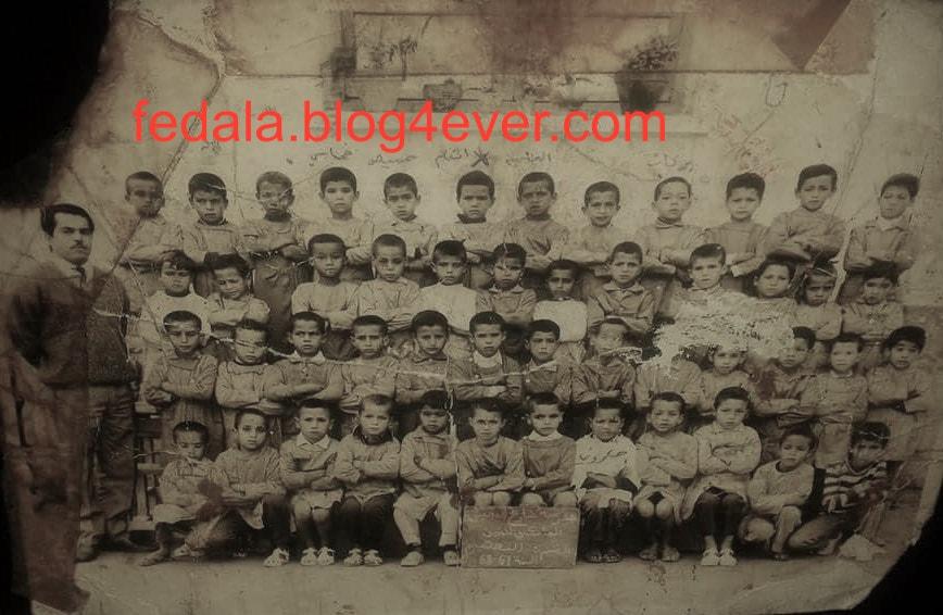 école des F.A.R année scolaire 1967/68 CP