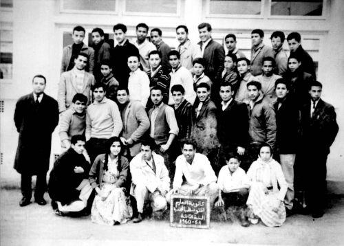 classe1960_61  3 eme  année