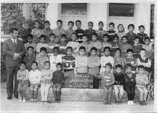 année scolaire 72 73 CE1