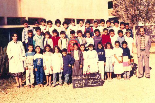 année scolaire 88/89 CE1