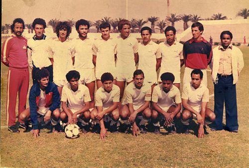 najah-1984_85