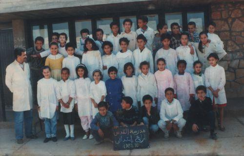 année scolaire 1989_90_CM1